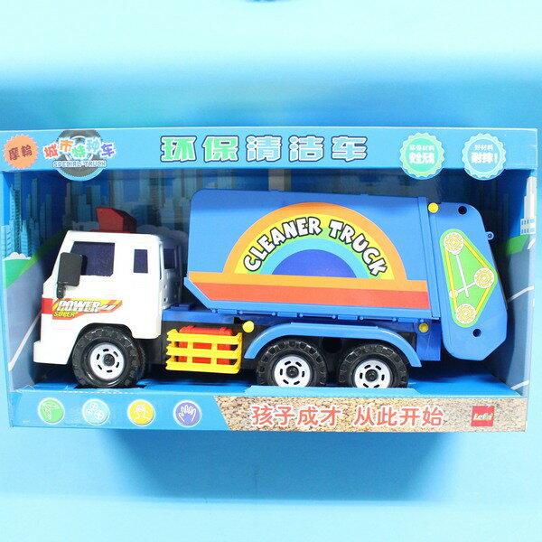慣性大型垃圾車 B-9977 摩輪環保車玩具(盒裝)/一台入{促500}~創