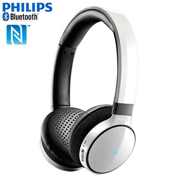 PHILIPS 飛利浦 SHB9150 (鋼琴白) 藍牙耳罩式耳機,公司貨一年保固