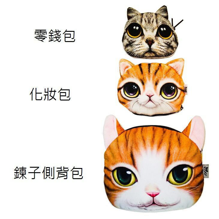 1010-貓咪家族包-大集合-零錢包,化妝包,鍊子肩背包