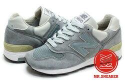 ☆Mr.Sneaker☆ New Balance M1400 美製 Made in USA ENCAP C-CAP 經典 必備 Fabolous Nigo 男女款 灰藍