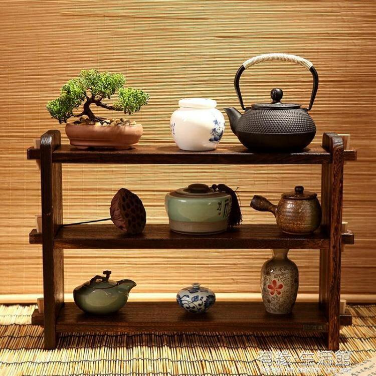 茶壺茶葉櫃多層置物架茶具收納架小型家用展示架實木博古架小擺件 創時代 新年春節 送禮