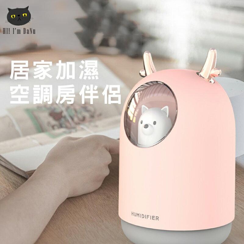 新款麋鹿夜燈迷你加濕器 小型桌面空氣噴霧器 聖誕節交換禮物【Z91125】 7