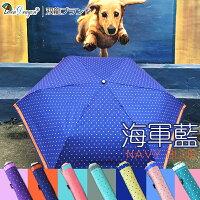 防曬抗UV陽傘到【雙龍牌】速乾輕巧小方塊超撥水超細三折傘/折疊傘晴雨傘筆傘-抗UV防風B1615A就在TwinDragon 雙龍推薦防曬抗UV陽傘