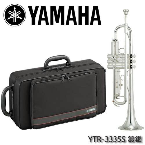 【非凡樂器】YAMAHA YTR-3335S 降B調小號/小喇叭/商品顏色以現貨為主【YAMAHA管樂原廠認證】