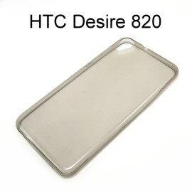超薄透明軟殼 [透灰] HTC Desire 820 820G+ 820s dual sim