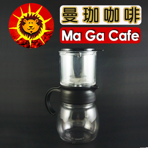 【曼珈咖啡】多功能沖泡壺 400cc