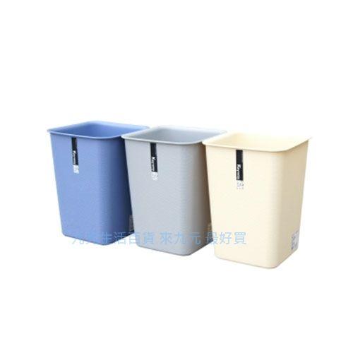 【九元生活百貨】聯府 C3501 大方型京都垃圾桶