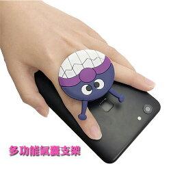 【超取299免運】抖音同款多功能氣囊手機支架 可伸縮 創意個性防摔 iPhoneX 三星 華碩 OPPO通用