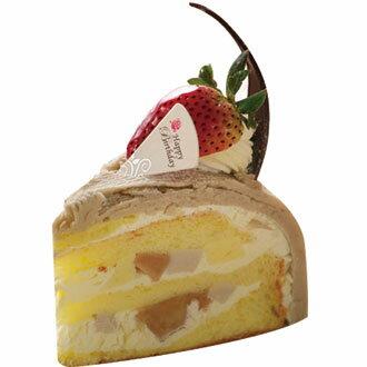【羅撒法式西點】台灣本產芋泥鮮奶油蛋糕~「芋泥蒙布朗」