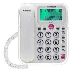 WONDER旺德 來電顯示型電話WD-9002【愛買】