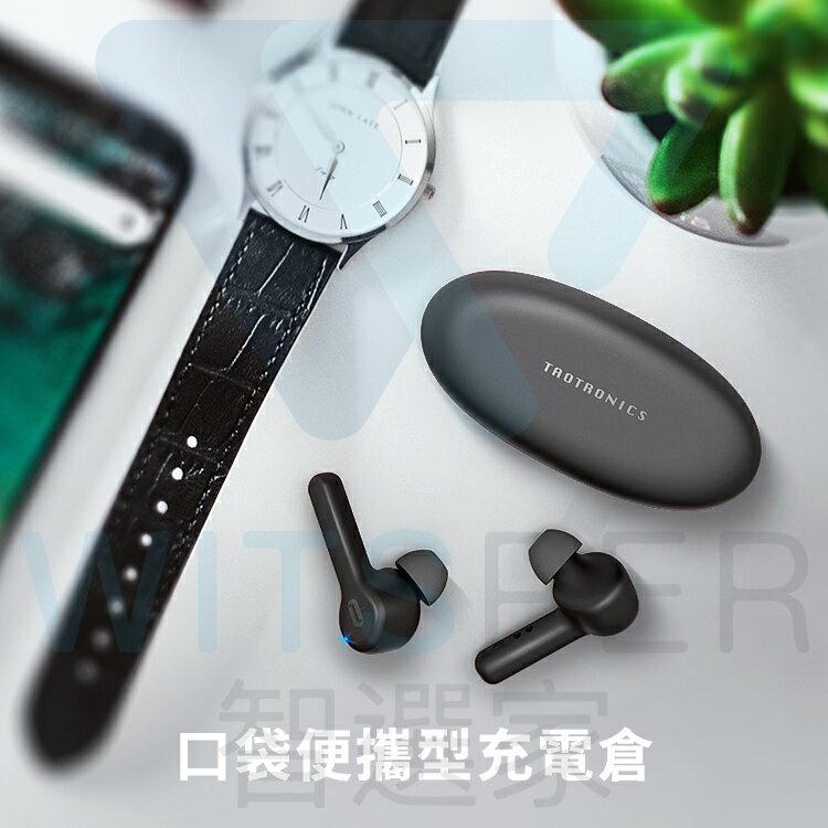 【現貨到了,限時優惠中要買要快】TaoTronics TT-BH053 真無線耳機 藍牙5.0 動圈6mm高解析音質 40小時續航 物理抗噪通話【WitsPer智選家】 6