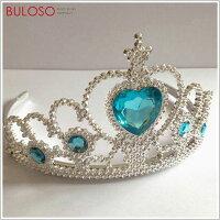 《不囉唆》萬聖-冰雪奇緣公主飾品套裝 艾莎/安娜/皇冠/萬聖節打扮(可挑色/款)【A428681】