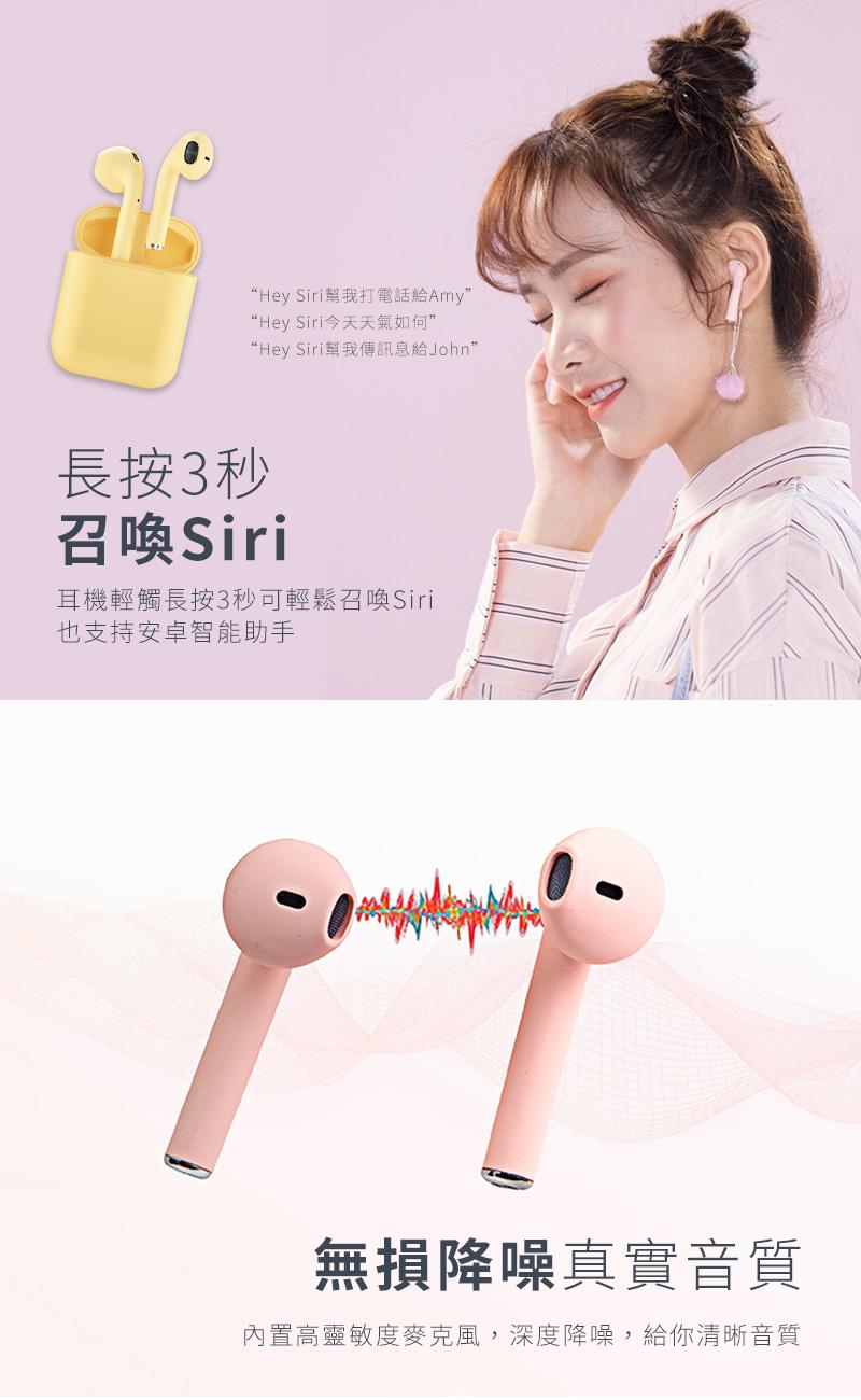 【馬卡龍色觸控式無線藍芽耳機】藍芽耳機 無線藍芽耳機 運動耳機 立體聲耳機 電競耳機 藍牙耳機 雙耳耳機【AB462】 5