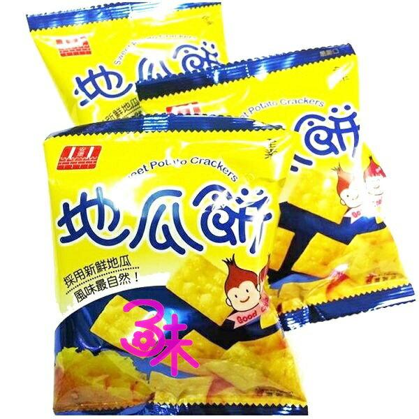 (台灣) 安堡 地瓜餅(Sweet Potato Crackers)1袋 1800公克 特價 270元 【4712052011533】另有 牛蒡餅 蜂蜜小麻酥 岩燒海苔餅 五香胡椒餅