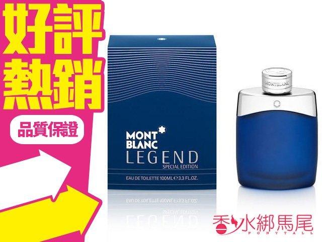 MONT BLANC Legend 萬寶龍 傳奇藍調經典 男性淡香水限量版 100ml◐香水綁馬尾◐