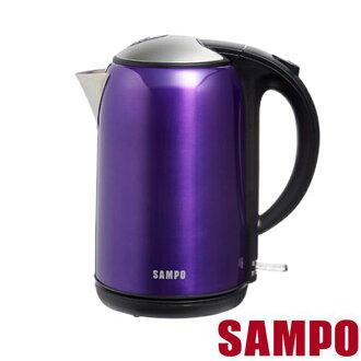 ◤A級福利品‧數量有限◢ SAMPO 聲寶 1.8L 炫彩快煮壺 KP-SA17C