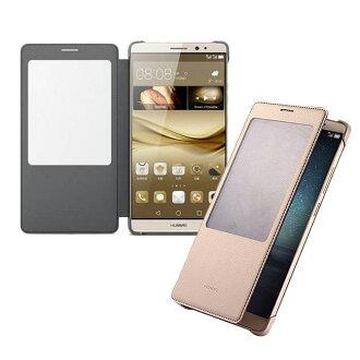 華為Huawei Mate 8 原廠智能視窗皮套 (原廠包裝)~特價商品