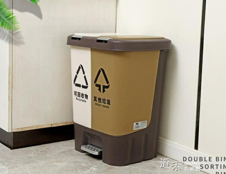 垃圾箱 垃圾分類垃圾桶20L家用廚房干濕分離款腳踏式垃圾桶