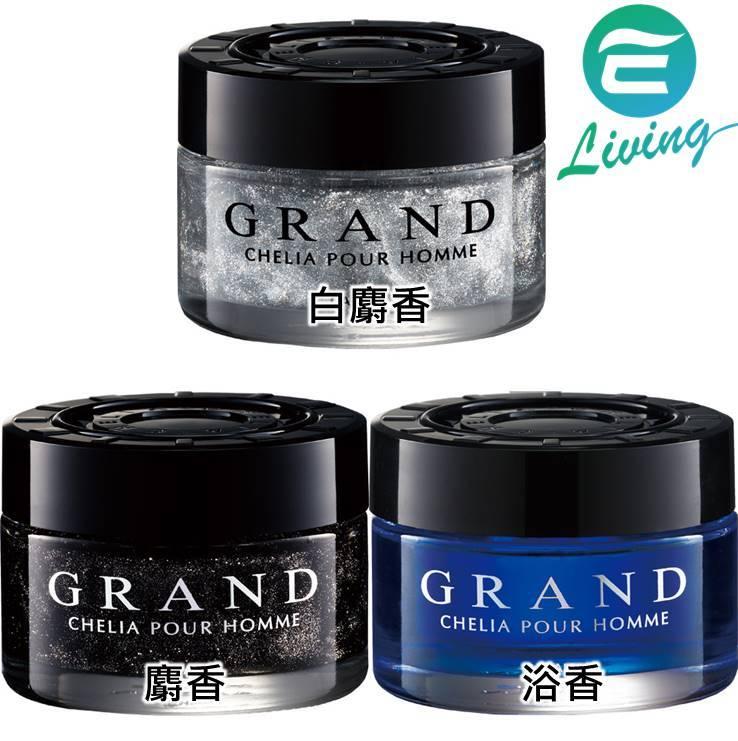 CARALL GRAND 芳香劑 白麝香 / 麝香 / 浴香 0
