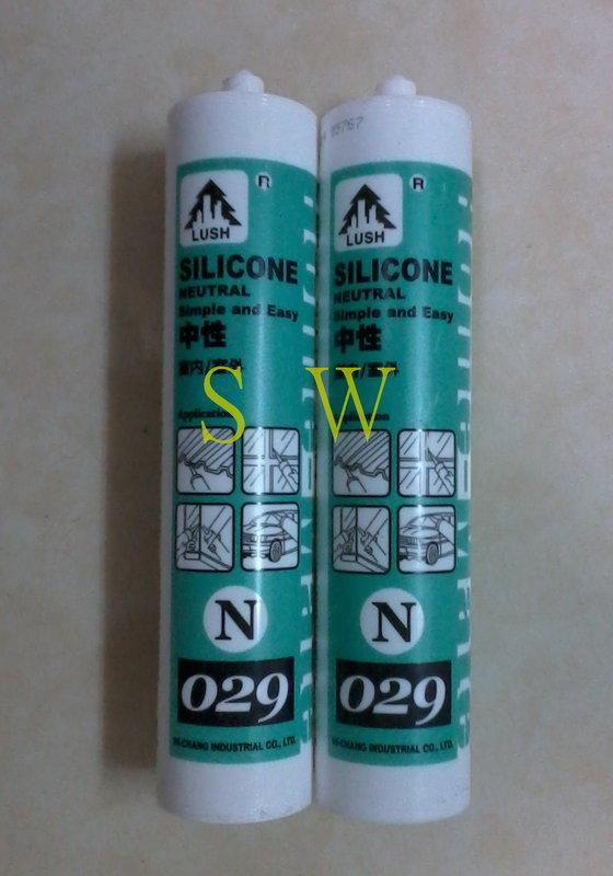 N029 中性矽利康 300ml 矽力康Silicone 中性SILICON 防水膠 玻璃膠 300足量填縫劑 特價47
