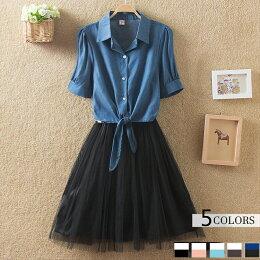 兩件組 韓國綁帶襯衫+細肩帶網紗洋裝 5色(S~4XL)