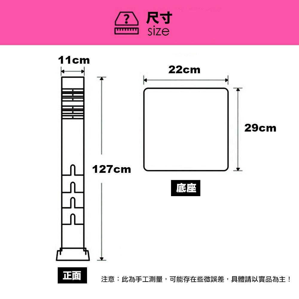 [97折]【建軍電器】 現貨 Dyson 收納架 置物架 V6 V7 V8 V10 V11收納 置物 免鑽孔打洞