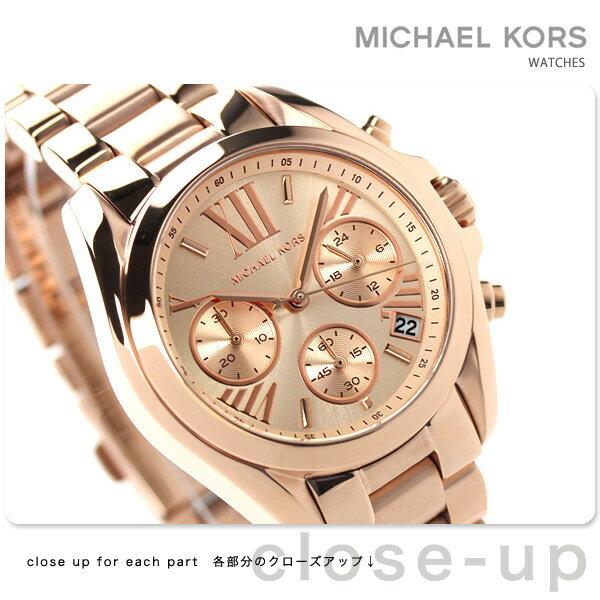 Outlet 正品代購 MichaelKors MK 玫瑰金熱吻巴黎三環計時手錶腕錶 MK5799