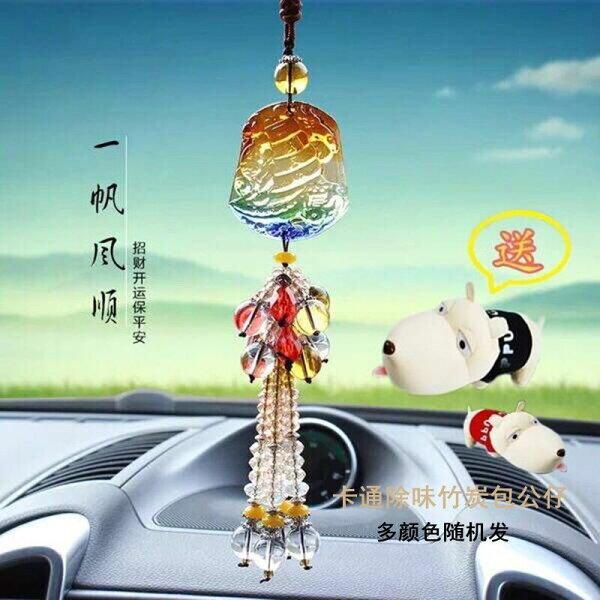美琪汽車掛件(行車平安)車內吊飾保平安符後視鏡掛飾車飾品擺件