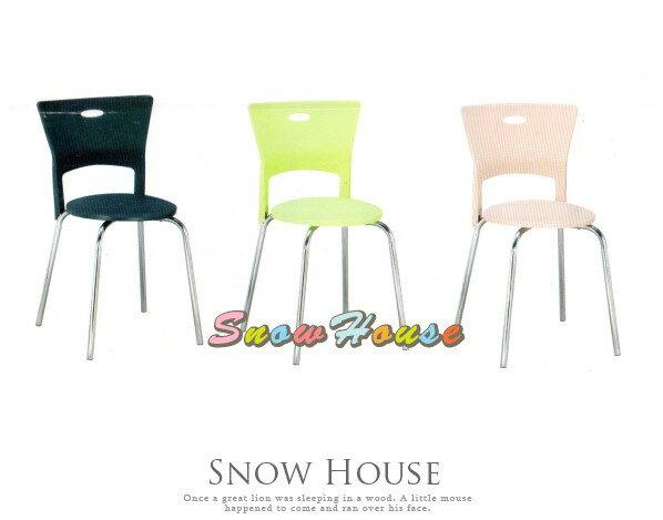 ╭☆雪之屋居家生活館☆╯AA887-11/12/13/14/15/21 電鍍摩洛哥椅/塑鋼/耐衝擊/六色可選