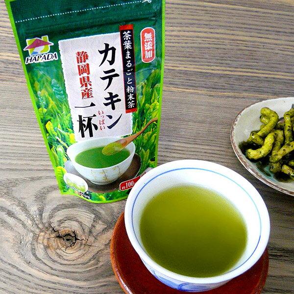 日本產一杯兒茶素茶葉粉末茶(靜岡縣產)40g
