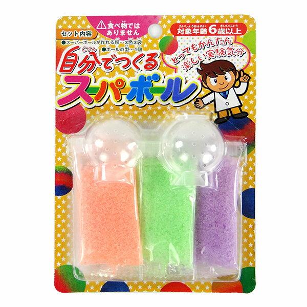 【888便利購】日版DIY彩色彈力球(ST安全玩具)