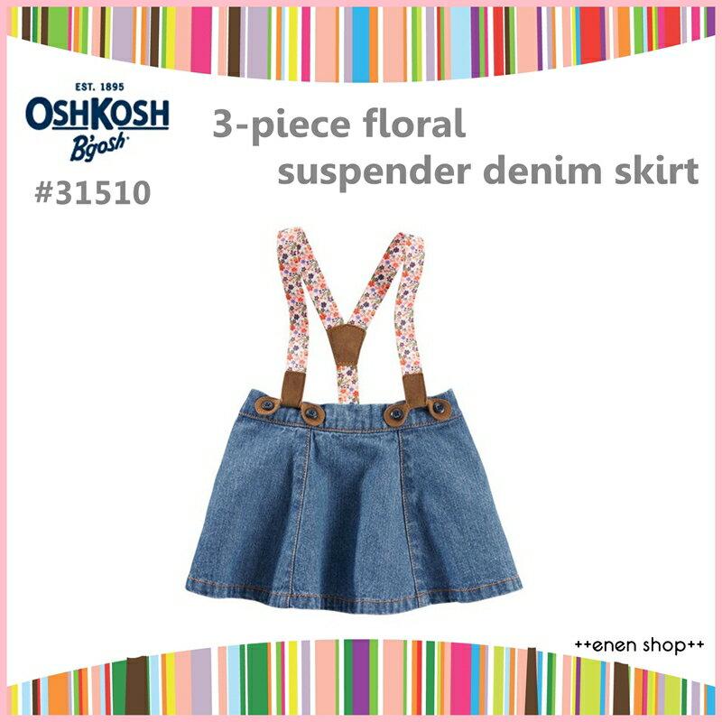 Enen Shop @OshKosh B\