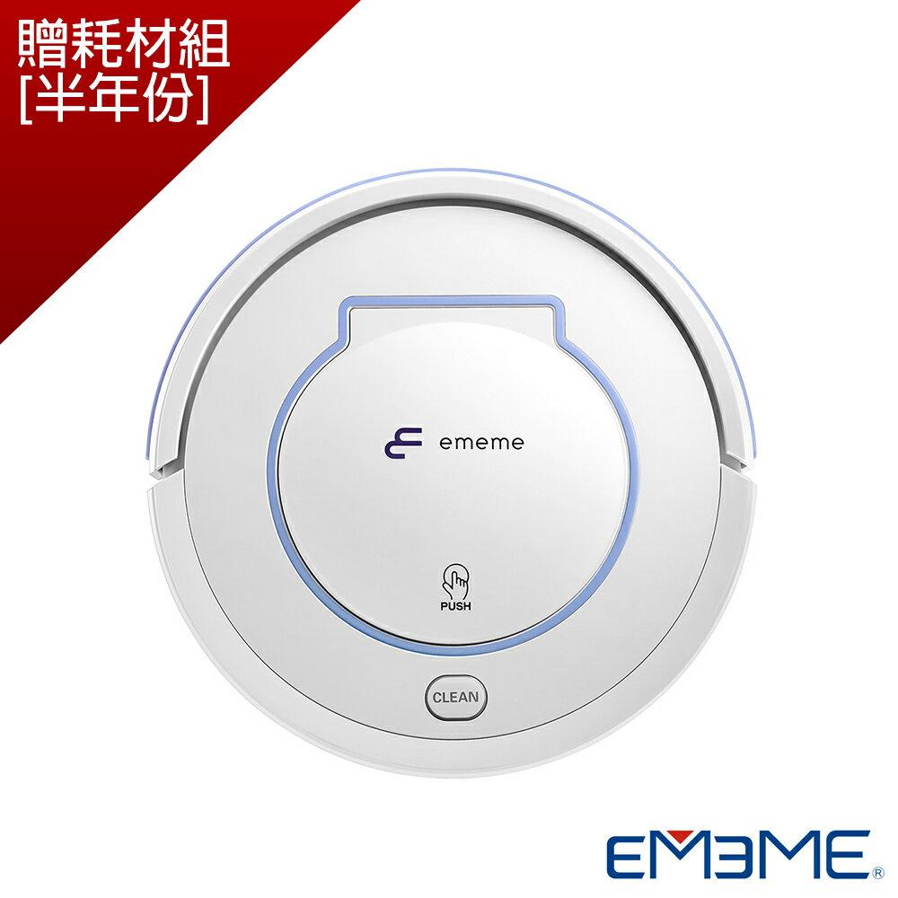 <br/><br/>  【EMEME】掃地機器人吸塵器Shell100(簡約白)★贈半年份耗材<br/><br/>