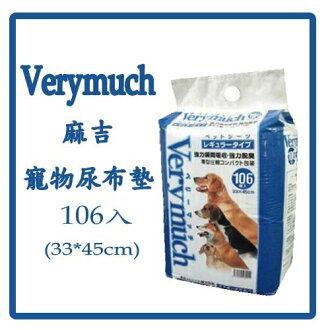 【力奇】日本Verymuch 麻吉/寵物尿布墊-藍 (33X45cm)-106入-270元>單包可超取(H063B01)