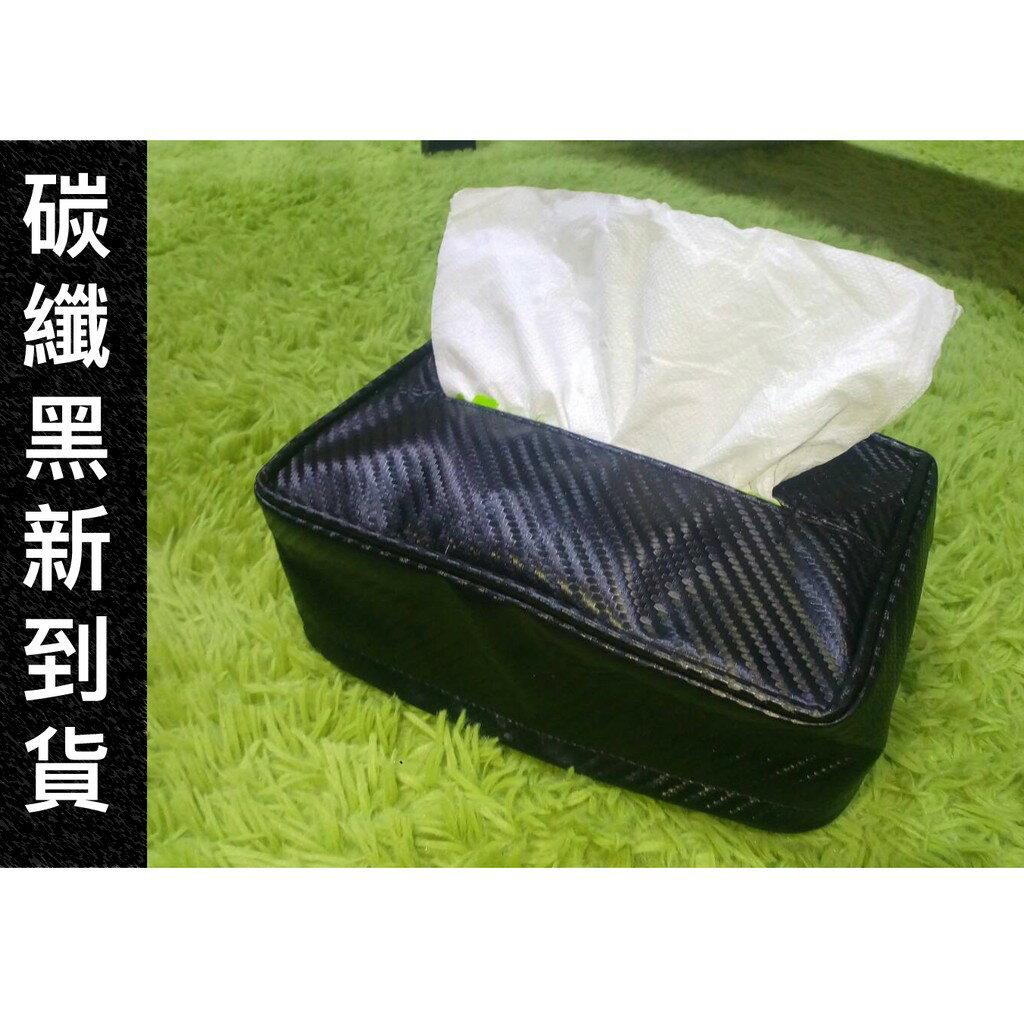 【SENHO】吸頂面紙盒 磁鐵 磁吸 面紙盒 衛生紙盒 抽紙盒 汽車 車用 收納 磁吸式面紙盒 汽車裝飾 手機支架