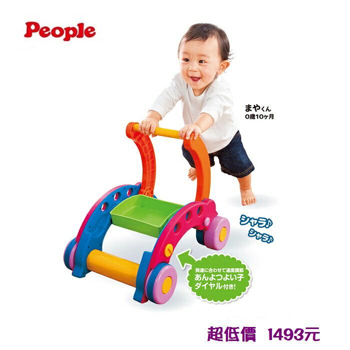 *美馨兒*日本 People -新折疊式簡易學步車 1493元