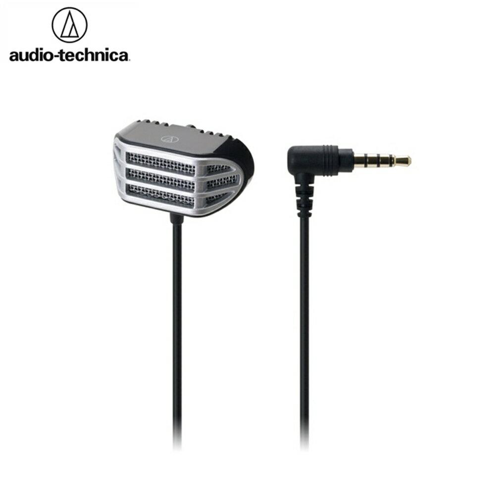 又敗家@Audio-Technica鐵三角AT9902iS麥克風適Apple蘋果iphone 6 5 4麥克風高音質錄音麥克風3.5mm收音麥克風ip6 ip5