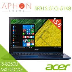 【Aphon生活美學館】ACER SF315-51G-51K8 15.6吋 2G獨顯 FHD 筆電( i5-8250U/8G/1TB)