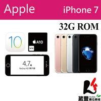 母親節手機推薦到★滿3,000元10%點數回饋★Apple iPhone 7 32G 防水防塵IP67 智慧型手機就在葳豐數位商城推薦母親節手機