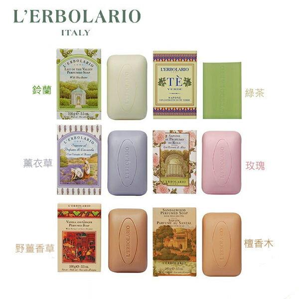 L  ^#27 ERBOLARIO 蕾莉歐 植物香氛皂100g ^( 鈴蘭 玫瑰 檀香木