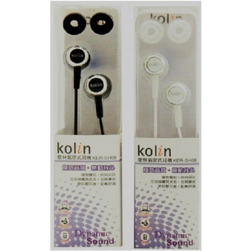 小玩子 kolin 耳機 耳塞 超低單價 簡約 輕便 舒適 迷你插頭 顏色不挑款 KER-SH08