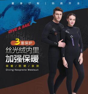 美琪DIVE&SAIL3MM潛水服男女氯丁橡膠加厚保暖深浮潛衝浪服