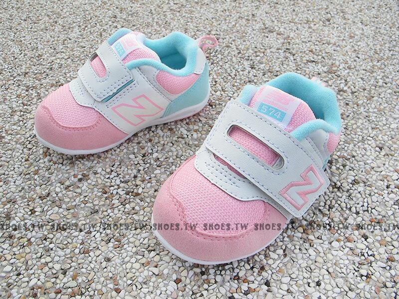 Shoestw【FS574PBI】NEW BALANCE 574 童鞋 運動鞋 小童 學步鞋 粉紅白淺藍 棉花糖