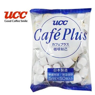 【UCC】 進口奶油球  5ml*50入 / 包