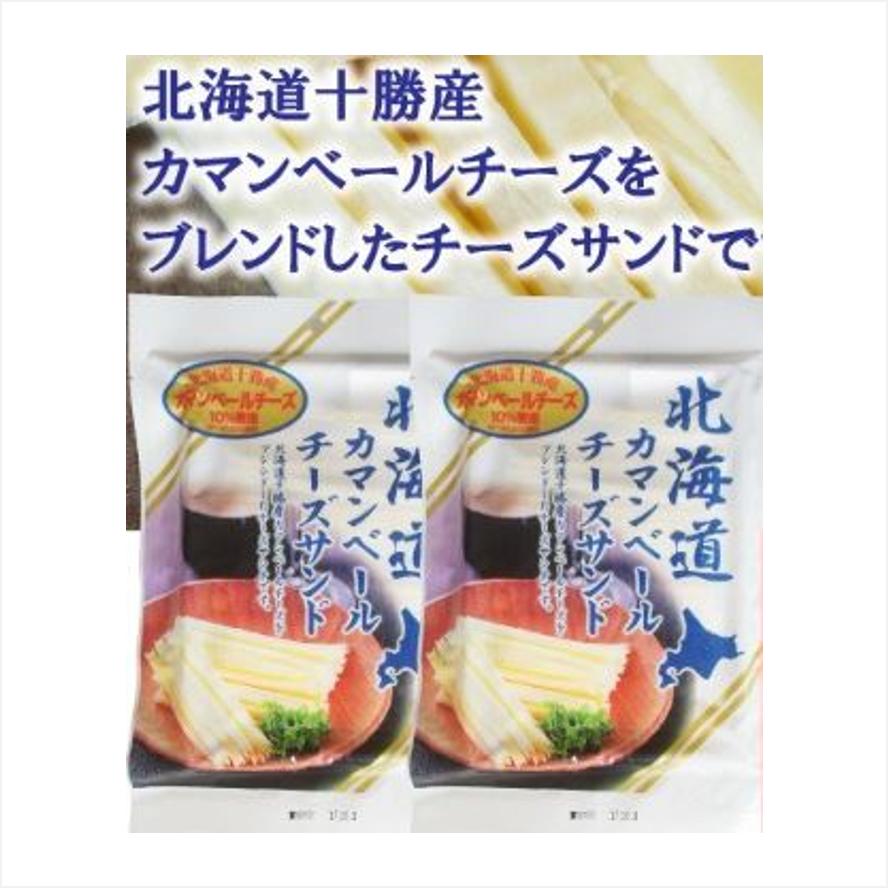 北海道十勝產起士 鱈魚起司條 85g>APP領券9折→代碼08CP2000B - 限時優惠好康折扣