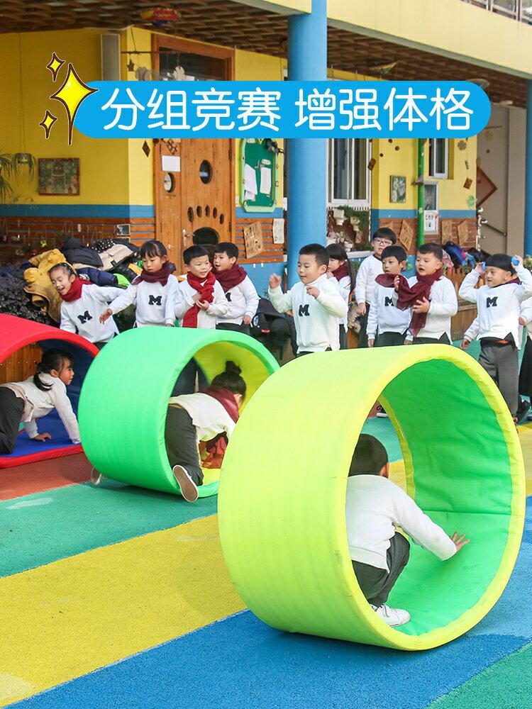 感統訓練器材家用幼兒園戶外自制體育兒童趣味運動道具爬行圈玩具yh