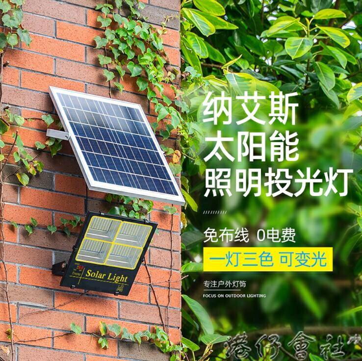 太陽能燈戶外庭院燈新農村家用室內照明LED路燈天黑自動亮大功率