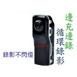 兼控Mini DV 高清超迷你攝影機可+潛水錄影配件 商檢D37114 可聲控啟動行車紀錄器 可上課錄影當隨身碟讀卡機
