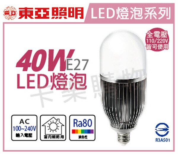 卡樂購物網:TOA東亞TQ95-CLED40W6000K白光E27全電壓大球泡燈_TO520030