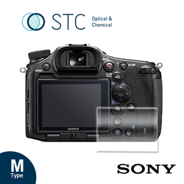 【STC】SonyA99A99II專用9H鋼化玻璃保護貼